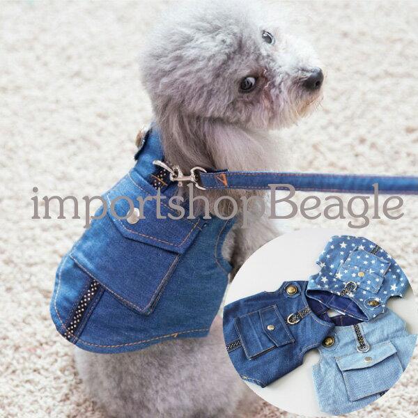 メール便送料無料薄手のデニムで快適ポケット付きデニムハーネスリードセットハーネス&リード犬用品・ペッ