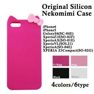 Iphone5/5S/XperiaZ1f (SO-02F)/Galaxy S4 (SC-04E) Xperia AX (SO-01E)/Xperia VL (SOL21)-Xperia A (SO-04E) 실리콘 케이스 고양이 귀 (고양이 귀/고양이/고양이)