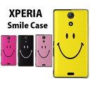 XPERIA XZ(SO-01J)(SOV34)(601SO)/XPERIA X Compact(SO-02J)(スマイリー)CCC-015