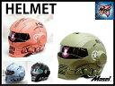 【送料無料!!】Masei フルフェイスへルメット ロボヘル610US GUNMAN/Soldier HELMET/コスプレ/コミケ/コミッ...