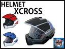 【送料無料!!】Masei フルフェイスへルメット ロボヘル911 X-CROSS HELMETコスプレ/コミケ/コミックマーケット