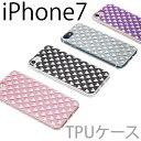 【メール便送料無料】iPhone7 ケース シリコンケース ...