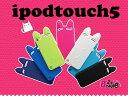 【メール便送料無料】●Apple○iPod touch 5 ケース/第5世代 専用シリコンケース 猫ミミシリコンケースカバー(Cat)/case/ケ-ス 【IPODTOUCH5/アイポットタッチファイブ/タッチ5】5077