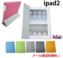 [2 1537 stylish case / iPad2 smart cover / iPad2 cover / iPad2 cover / eye pat / iPad2 case / iPad2/ Smart cover  smtb-MS   10P17May13  for exclusive use of  new model iPad2 made by email service free shipping  ipad2Smart Cover/ polyurethane]