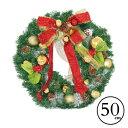 【送料無料】大迫力の50cm クリスマスリース 玄関リース オーナメント 飾り おしゃれ 置物 ツリー 飾り おしゃれ 人気 可愛い クリスマスリース ナチュラル ギフト クリスマスプレゼント 店舗 装飾 ディスプレイ 北欧