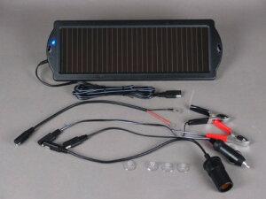 バッテリー チャージャー 充電器 ソーラーチャージャー 1.5w 自動車 バイク シガーソケット