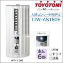 トヨトミ TOYOTOMI 窓用エアコン TIW-AS180E(冷房専用・おもに4.5〜7畳用 ホワイト) リビルト品