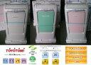 トヨトミ 衣類乾燥&除湿&冷風機 AiR Neuve(エアヌーブ) 8.0(7.0)Lタイプ MD-8 ピンク リサイクル商品