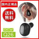 《新商品》QCY 日本正規代理店/メーカー1年保証 QCY Q26 Bluetooth 4.1 ワイヤレスイヤホン 片耳 マイク内蔵 ハンズフリー通話 防滴仕様 軽量 ミニサイズ(黒/白)【02P28Sep16】