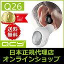 QCY Q26 (国内正規品/日本語取説/保証書付) iPhone7対応 Bluetooth 4.1 ワイヤレスイヤホン 片耳 マイク内蔵 ハンズフリー通話 防...