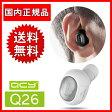 QCY Q26(国内正規代理店/日本語取説/保証書付) Bluetooth 4.1 ワイヤレスイヤホン 片耳 マイク内蔵 ハンズフリー通話 防滴仕様 軽量 ミニサイズ(白/黒)【02P28Sep16】