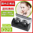 《新商品・入荷しました!》QCY Q29(国内正規代理店/日本語取説/保証書付) Bluetooth4.1 完全分離型 両耳 ワイヤレスイヤホン ハンズフリー マイク内蔵 通話 スポーツイヤホン 防滴 技適認証済 日本正規代理店 メーカー1年保証 APT-X CSR 8645 CVC6.0 (ダークグレー/白)