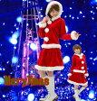 サンタクロース 衣装/サンタ衣装/大きいサイズ サンタ コスプレ/大きいサイズ XL XXL サンタクロース/クリスマス 衣装/フード付き 上下セット/5