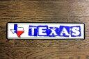テキサス州 TEXAS ミニストリートサイン アメリカンブリキ看板 アメリカ ブリキ看板 アメリカン雑貨 アメリカ雑貨 サインプレート サイ..