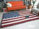 【送料無料】星条旗柄のラグマット・ホワイト★約200×140センチ★お部屋をアメリカンに!カントリーにも♪当店大人気の品★アメリカン…
