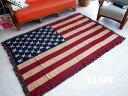 【送料無料】星条旗柄のラグマット・ブラウン★約200×140センチ★お部屋をアメリカンに!カントリーにも♪当店人気の品★アメリカン雑…