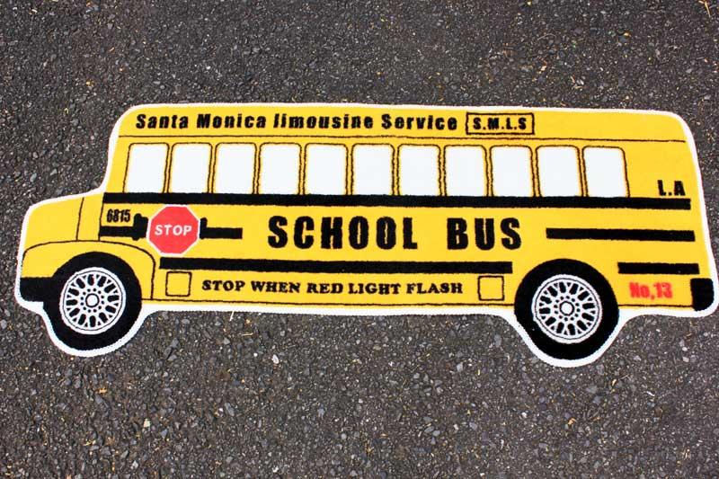 アメリカのスクールバス型 フロアマット ロングサイズの約120センチ アメリカン雑貨 アメリカ雑貨 アメリカ 雑貨 インテリア 室内用 ポップ おしゃれ かわいい インテリア