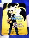 エルヴィス・プレスリー★マグネット・直輸入品★KING CREOLE・002★アメリカ 雑貨 アメリカン雑貨 キッチン インテリア