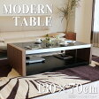 02P18Jun16【送料無料】ウォールナット 強化ガラス シンプルモダンなリビングテーブル センターテーブル