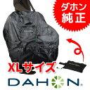 【土日もあす楽】【送料無料】DAHON SLIP BAG X...