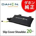 【土日もあす楽】【送料無料】Dahon Slip Cover...