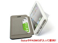 synaps,iPhone5,ケース,arevo,ip502m