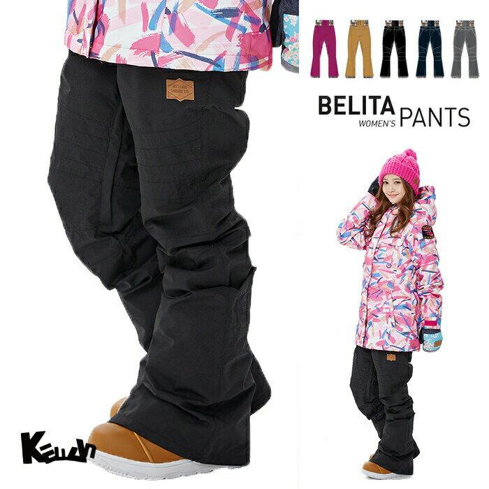 ケラン BELITA PANTS 15-16モデル