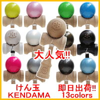 ����̥˥塼���ȥ꡼�ȥࡼ��������ޥʥ�����NEWSTREETMOVEKENDAMANATURAL