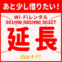 Bee-Fi�ڥ�󥿥�wi-fi��Ĺ�������ѥڡ�����
