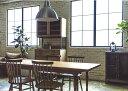 飛騨高山 木馬舎エドワードチェアー 座面は板座と貼座の2タイプあり素材ナラ無垢とウォールナット無垢があります板座・ナラ無垢の場合オイル塗装受注生産になっております。送料無料(沖縄・北海道・離島は除く)