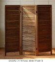 マホガニー材の素材感を活かすためにオイルフィニッシュされたシンプル家具シリーズ「ジャルダン」。