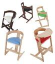 飛騨高山ベビーチェアpredeict chair(プレディクトチェア)成長後も使えるから結局お得木地色4色シート8色クッション7色(別売)受注生産 注文後キャンセル不可送料無料(沖縄、北海道、離島は除く)次回入荷は1月末旬〜