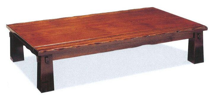 讃岐の座卓 135 新貴船 タモスライサー硬質ウレタン仕上げ送料無料(沖縄、北海道、離島は除く)商品 和風モダンの売れ筋です。和室、洋室を選びません【あまい】