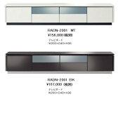 MKマエダ製高級TVボード ラドゥ−ニ・ヌーボ 200cm幅RADN−2001 2色対応(WT/BK)ウレタン塗装(鏡面仕上げ)要在庫確認開梱設置送料無料(沖縄・北海道・離島は除く)