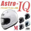 Astro-iq-glass-white
