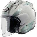 【送料無料】【ヘルメット】 ARAI SZ-RAM4 Karen アオ 61-62 (XLサイズ) オープンフェイス アライ カレン