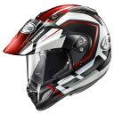 【送料無料】【ポイント10倍】【ヘルメット】ARAI TOUR-CROSS3 DETOUR レッド 赤 RED 57-58cm アライ ツアークロス3 デツアー オフロード