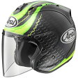 【ヘルメット】 ARAI SZ-RAM4 CRUTCHLOW GP 59-60cm アライ エスゼットラム4 クラッチロウ オープンフェイス【10P29Aug16】
