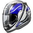 【ヘルメット】 ARAI ASTRO IQ ZERO ブルー 青 BLUE 57-58cm アライ アストロ アイキュー ゼロ フルフェイス
