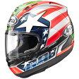 【ヘルメット】 ARAI PB-SNC RX-7X ヘイデン レプリカ 57-58cm フルフェイス HEYDEN VAS ヴァス搭載