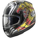 【ヘルメット】 ARAI PB-SNC RX-7X ナカスガ レプリカ 57-58cm フルフェイス NAKASUGA VAS ヴァス搭載