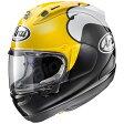 【ヘルメット】 ARAI SNC2 RX-7X Roberts 61-62cm フルフェイス ロバーツ