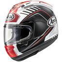 【送料無料】【ポイント10倍】【ヘルメット】 ARAI RX-7X REA 59-60cm フルフェイス アライ RX7X レア