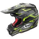 【送料無料】【ポイント10倍】【ヘルメット】 ARAI V-CROSS4 SLY イエロー YELLOW 黄 59-60cm オフロード アライ ブイクラスフォー ブイクロス4 Vクロス4 スライ