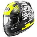 【ヘルメット】ARAI RAPIDE-IR SPLASH イエロー YELLOW 黄 61-62cm アライ フルフェイス RAPIDE IR ラパイドIR スプラッシュ