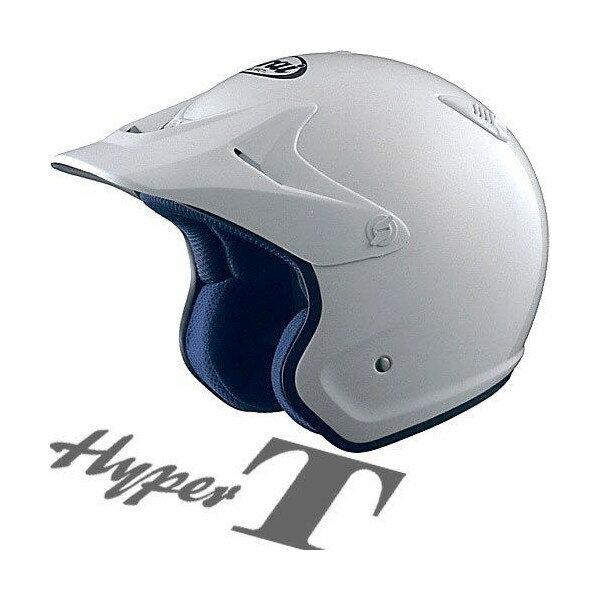 【ヘルメット】 ARAI HYPER-T 白 57-58 (Mサイズ) ハイパーT オフロードヘルメット