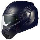 【送料無料】【ポイント10倍】【ヘルメット】 OGK KAZAMI フラットブラック Lサイズ フルフェイス オージーケー カザミ システムヘルメット
