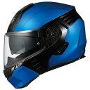【ヘルメット】 OGK KAZAMI フラットブルー/ブラック Mサイズ フルフェイス オージーケー カザミ システムヘルメット