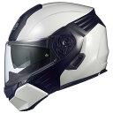 【ヘルメット】 OGK KAZAMI ホワイトメタリック/ブラック XLサイズ フルフェイス オージーケー カザミ システムヘルメット