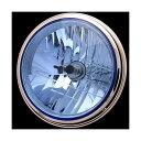 【ポイント10倍】【ヘッドライト】【H4】【HID対応】8インチ ヘットライト ブルー ゼファー750 ゼファー750RS ZR-7 W650 W400 ER-5 ZRXII ゼファー400 ゼファーχ バリオス バリオスII